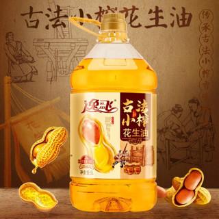 逸飞 花生油 3.1-5L