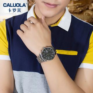CALUOLA 卡罗莱 CA1069 男士机械手表