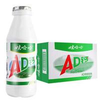 WAHAHA 娃哈哈 乳牛奶饮料早餐奶营养饮料 220ml*24瓶