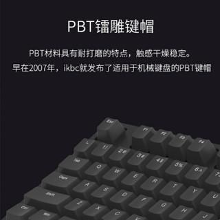 iKBC 机械键盘 2.4G无线 游戏键盘 108键 原厂cherry轴 樱桃轴 吃鸡神器 无线机械键盘 黑色 红轴 (红轴、黑色、无线、 108键 )