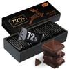 诺梵 纯黑巧克力礼盒72%可可含量130g