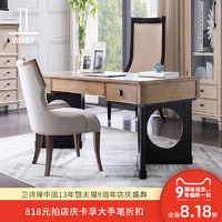 卫诗理欧式实木书桌 现代美式简约书房办公桌电脑桌书椅组合D5