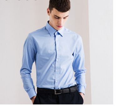 G2000 男士斜纹纯色衬衫 00040201