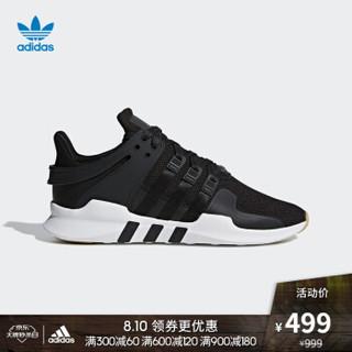 adidas 阿迪达斯 Originals EQT Support ADV 男子休闲运动鞋