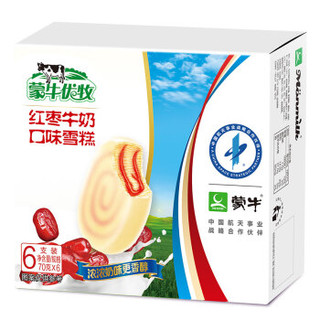 限京津 : 蒙牛 优牧 红枣牛奶口味雪糕 70g*6支 *12件