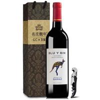 名庄靓年 南澳蓝艳槟袋鼠西拉干红葡萄酒 (750ml、瓶装、14%)