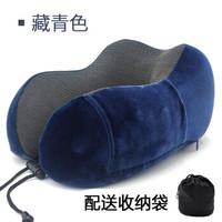 记忆棉u型枕可收纳u形枕飞机磁布旅行枕头午睡颈椎护颈枕 深灰色