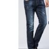 pierre cardin 皮尔·卡丹 牛仔裤男新款加绒弹力男裤纯色简约百搭裤子 P1833