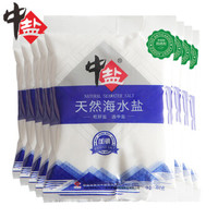 中盐 天然海水盐 300g*9袋