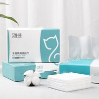 猫小棉 一次性洗脸巾棉柔巾 80抽/包(20*16.5cm)