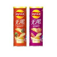 Lay's 乐事 薯片桶装无限鲜浓番茄味104g+嗞嗞烤肉味104g零食