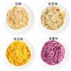 俏侬 手抓饼 80g*30片(原味 8片+香葱 8片+紫薯 8片+南瓜 6片)