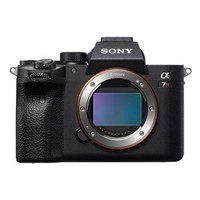 SONY 索尼 Alpha系列 Alpha 7R IV 全画幅微单数码相机 单机身 黑色