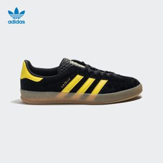 adidas 阿迪达斯 Originals Gazelle 运动板鞋 *2件