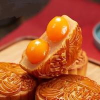 稻香村 老式月饼 11饼11味830g
