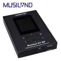 乐之邦 Monitor 07MP USB外置声卡 DSD便携式播放器 手机HIFI声卡