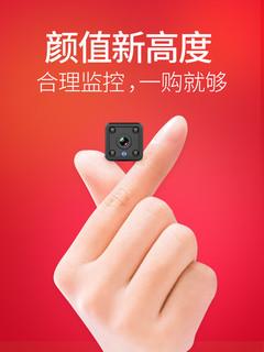 帝防小型无线摄像头高清无光夜视可连手机远程监控器家用免插电