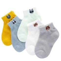 Miiow 猫人 婴儿袜子 夏季薄款 5双装
