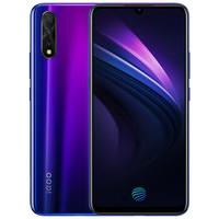 iQOO Neo 4G版 智能手机 6GB+128GB 全网通 电光紫