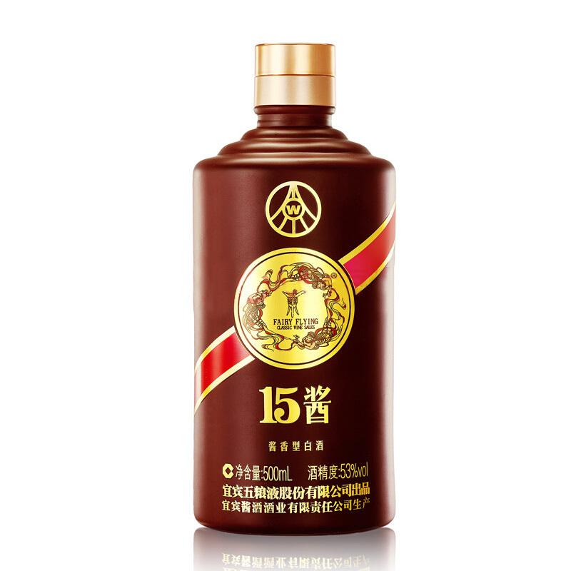 WULIANGYE 五粮液 15酱(手工版) 53度 500ml单瓶装 酱香型白酒