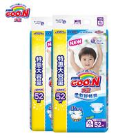 GOO.N 大王 维E系列 通用环贴式纸尿裤 XL52片*2包