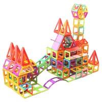 TENSOGER 探索者 儿童玩具 磁力片积木 100件套 送收纳桶教材