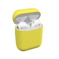 朗朵 AirPods1/2代 保护套 淡黄色