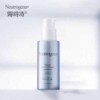 Neutrogena 露得清 视黄醇维A醇抗皱修护精华油 30ml