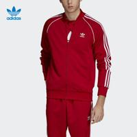 adidas NEO 男士运动夹克 DV1514(浅猩红、M)