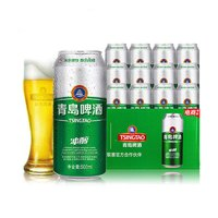 TSINGTAO 青岛啤酒 冰醇8度 500ml*12罐