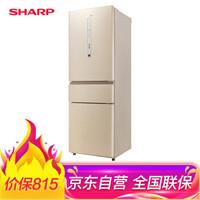 SHARP 夏普 BCD-312WVCB-N 三门冰箱 (2级、变频)