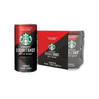 Starbucks 星巴克 星倍醇 经典浓郁228ml*6罐