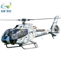 空客H130 私人直升机
