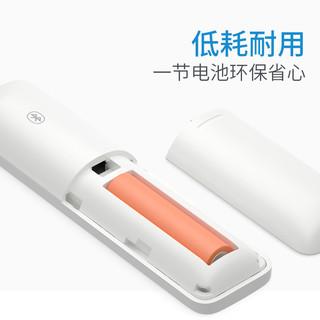 smartmi 智米 FSYKQ04ZM 风扇遥控器