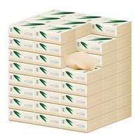 DELLBOO 良布 本色竹浆抽纸 3层100抽*24包 *3件