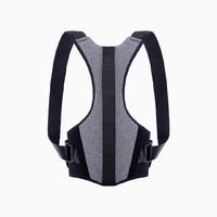 AIRPOP 塑形美体矫姿带