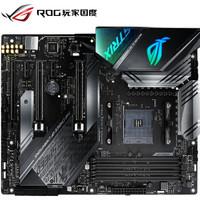 玩家国度(ROG)STRIX X570-F GAMING主板 电竞主板 支持 CPU 3800X/3700X (AMD X570/socket AM4)