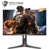 AOC 23.8英寸 IPS 广色域  游戏电竞显示器