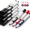 M&G 晨光 水性白板笔 10支装 多色可选