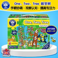 Orchard Toys 数字树拼图