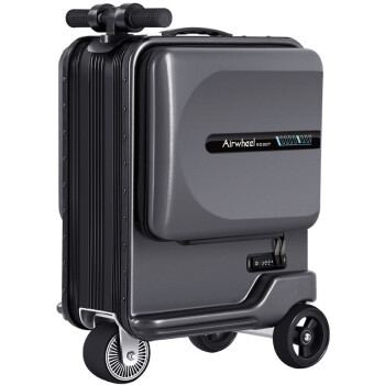 Airwheel 爱尔威  电动行李箱 青春版 20英寸