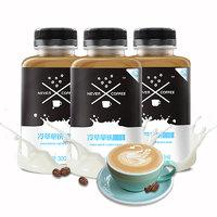 NEVER COFFEE 冷萃即饮咖啡拿铁咖啡罐装瓶装咖啡饮料