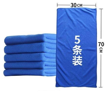 车太太 Q448-1 洗车毛巾 30*70cm 5条装