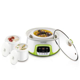 SUPOR 苏泊尔 802 电炖锅隔水炖盅煮粥煲汤锅燕窝陶瓷宝宝辅食bb炖汤砂锅
