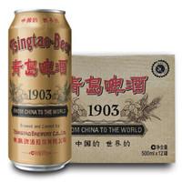 青岛啤酒(Tsingtao)1903 复古罐 500ml*12听