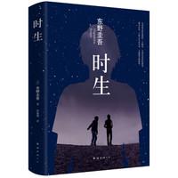 缃读书 篇一:618图书提前抢:日本轻小说和推理小说书单,自取!