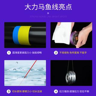 大力马 MU01001 鱼线 4编 20米