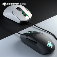 ROCCAT 冰豹 Kain 120 AIMO 有线RGB游戏鼠标