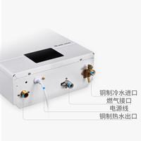 Canbo 康宝 JSQ16-QE01X  8升燃气热水器 天然气