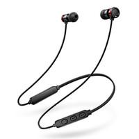 幽炫 运动蓝牙耳机 5.0 4色可选